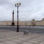 Palace Square – St Petersburg
